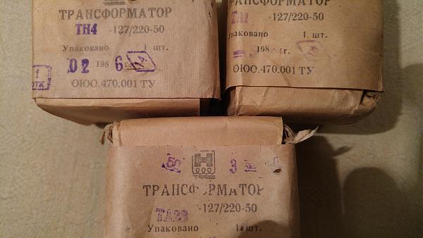 Продам Трансформаторы,панели, вариометры, корпус для ус