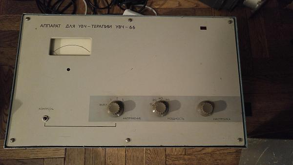 Продам под усилитель УВЧ-66