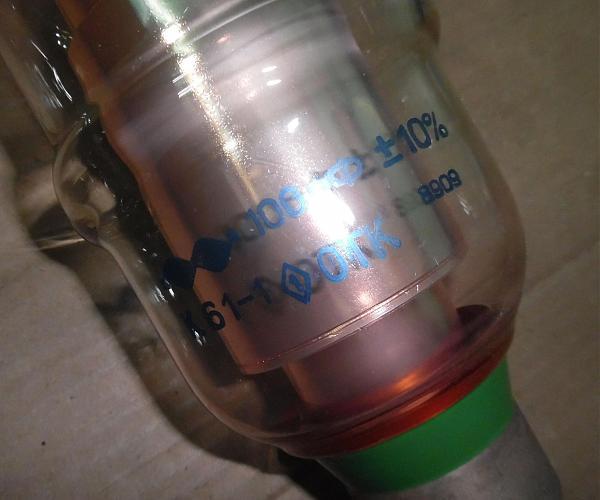 Продам Конденсатор вакуумный К61-1 100пФ 25кВ