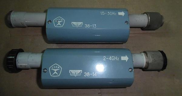 Продам Вентиль коаксиальный Э8-14
