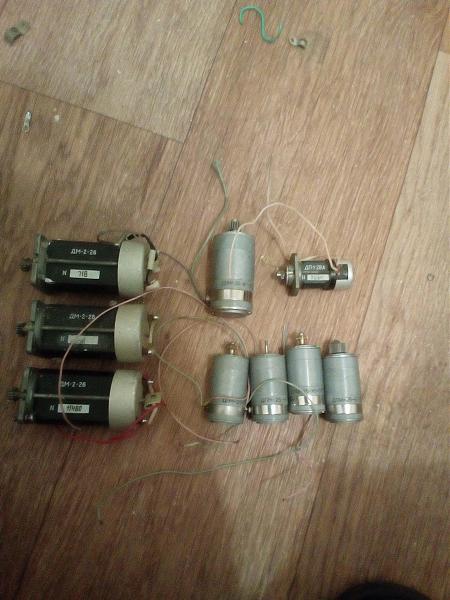 Продам электродвигатели разные ДМ , ДПМ , ДП , ДШ .