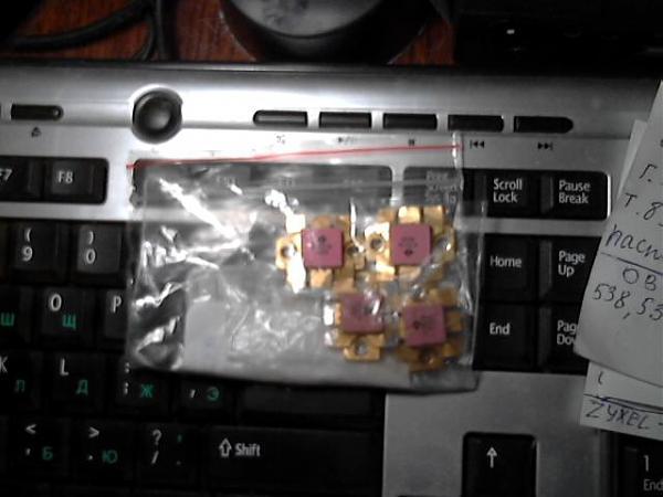 Куплю транзисторы кт-971а или 2т-971а. кт-980а-б