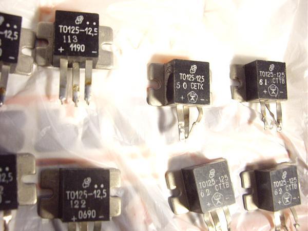 Продам Тиристор оптронный фланцевого исполнения