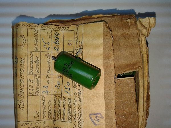 Продам Конденсатор К52-5, КТ-2 М750