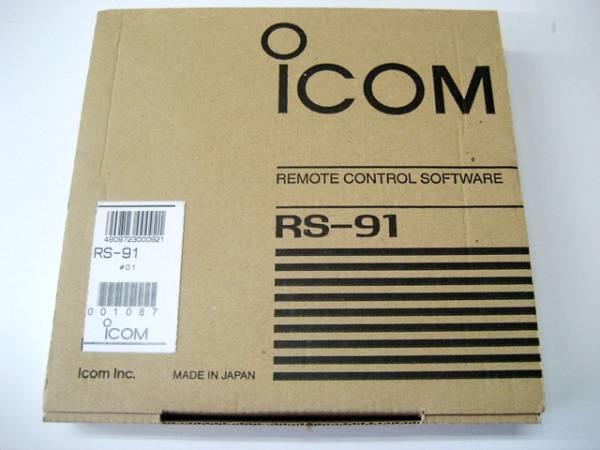 """Продам IC """"rs-91"""""""