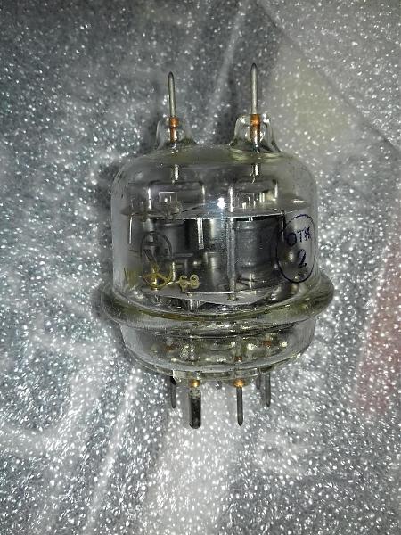 Продам ГУ-32 лампа