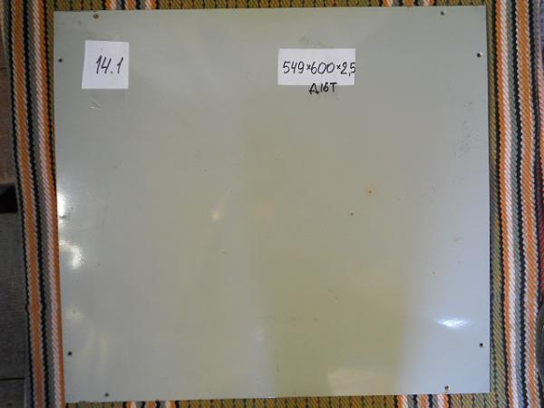 Продам металл алюминий Д16Т 2,5мм для корпусов
