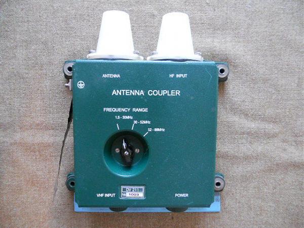Продам согласующее антенное устройство КВ