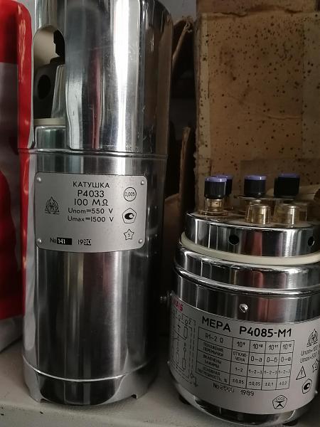 Продам Р4033 катушка образцовая