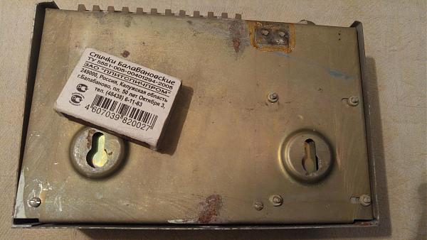 Продам охранное устройство Сигнал-37А
