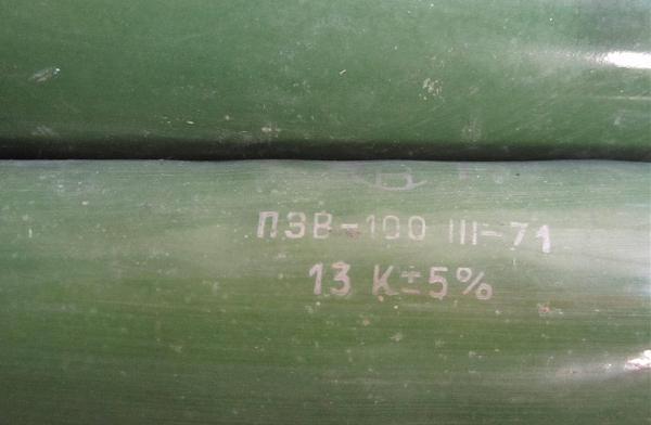Продам Резисторы ПЭВ-100 13кОм