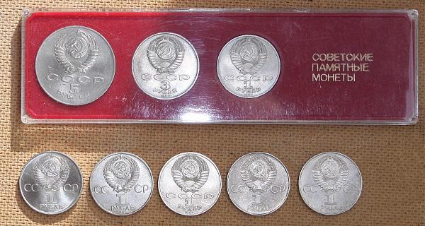 Продам юбилейные советские монеты