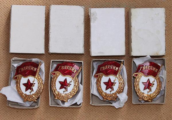Продам нагрудный знак гвардия (1980год)