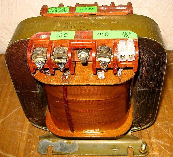 Продам Трансформаторы для УМ