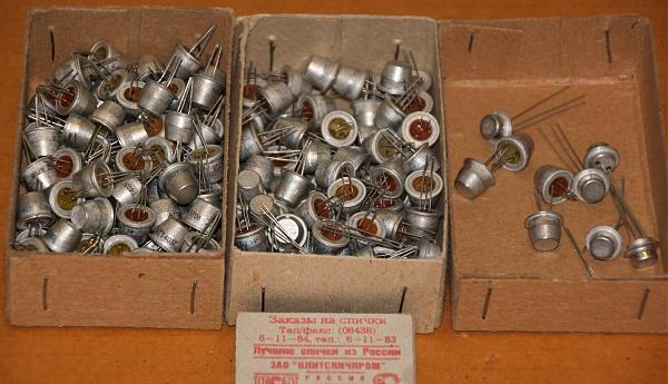 Продам транзисторы гт403г