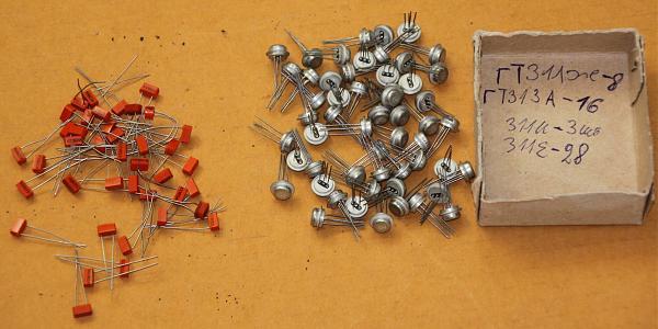 Продам транзисторы гт313а, стабилитроны