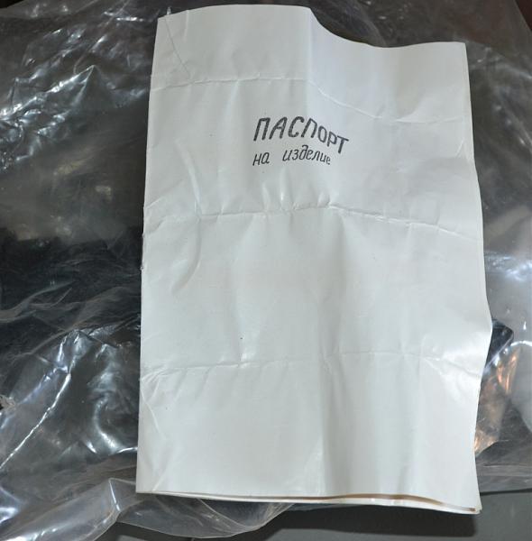 Продам Магнетрон ми-119. С хранения. В пленке, есть пасп