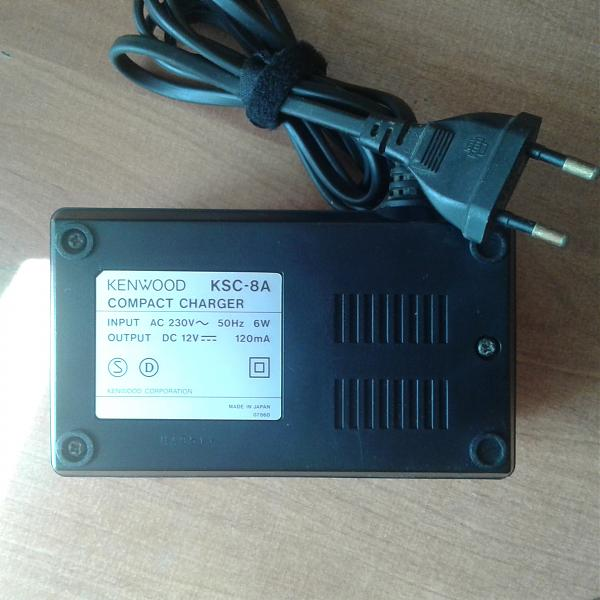 Продам Зарядное устройство для портативки