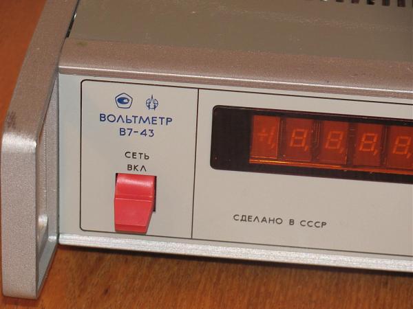Продам Вольтметр В7-43