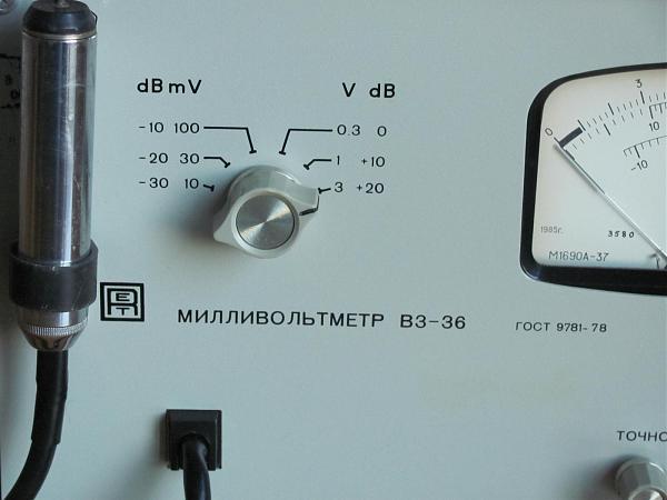 Продам Милливольтметр В3-36