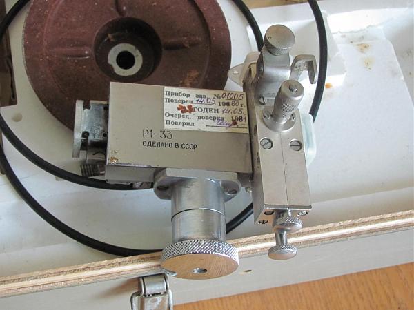 Продам Линия измерительная  Р1-7 , Р1-12 , Р1-33