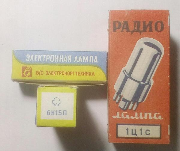 Продам Радиолампы отечественные и зарубежные