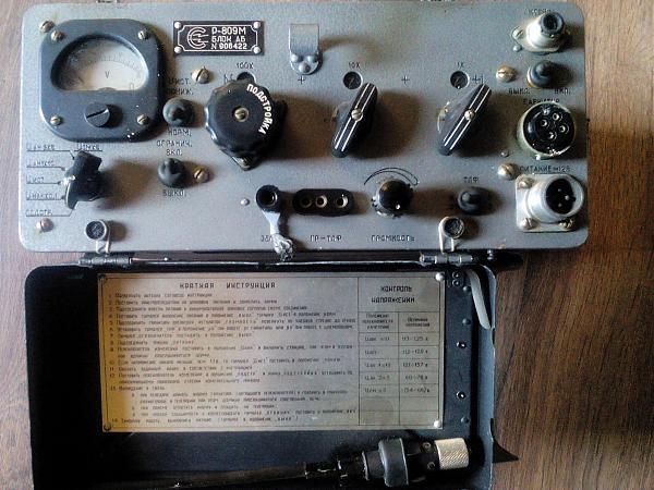 Куплю р-399 и др и старое железо