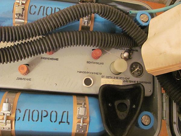 Продам Прибор вентиляции ДП-9 УРАЛ