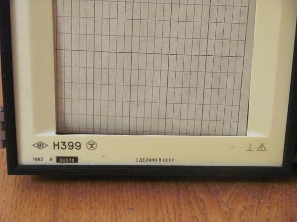 Продам Самописец Н399