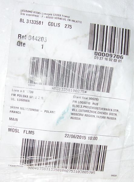 Продам Трансформатор Legrand ~220В/-24В, 400ВА