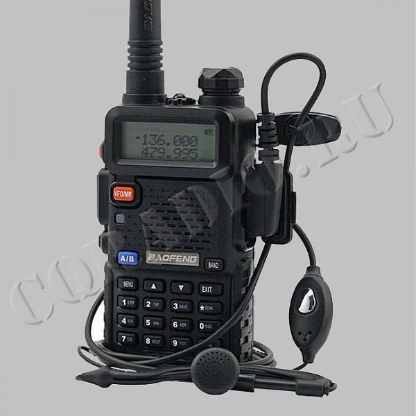 Продам Радиостанции Baofeng UV-5R 5W, 8W, BF-888S