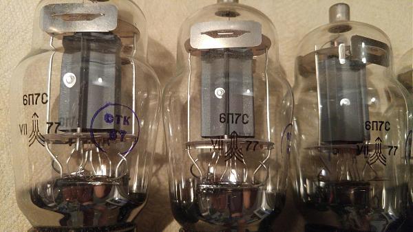 Продам радиолампы 6П7С