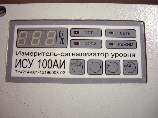 Продам Измеритель - сигнализатор уровня ИСУ100И