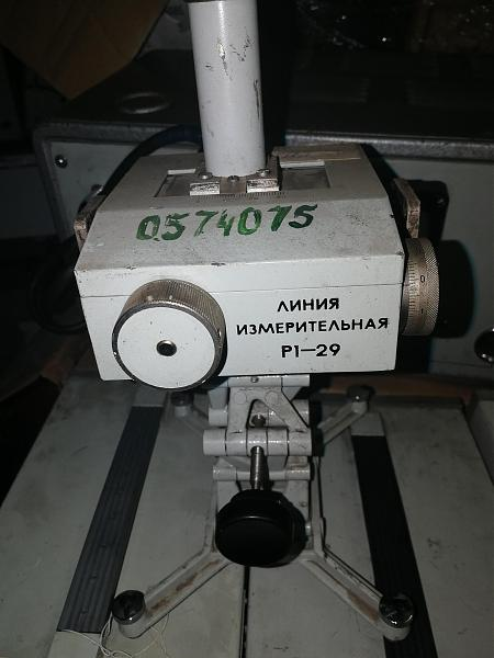 Продам Р1-29 измерительная линия СВЧ
