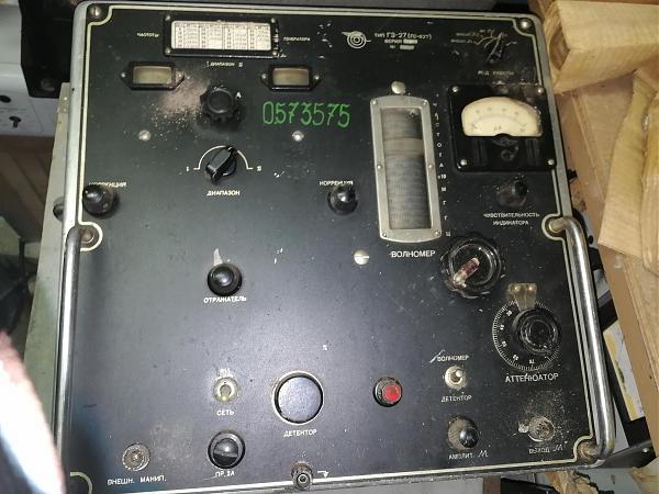 Продам Генератор сигналов редкий антикварный Г3-27