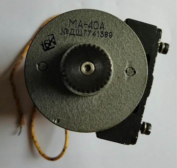 Продам Дср, Дпм, ма-40А, дсор, VEB-SMW электродвигатели