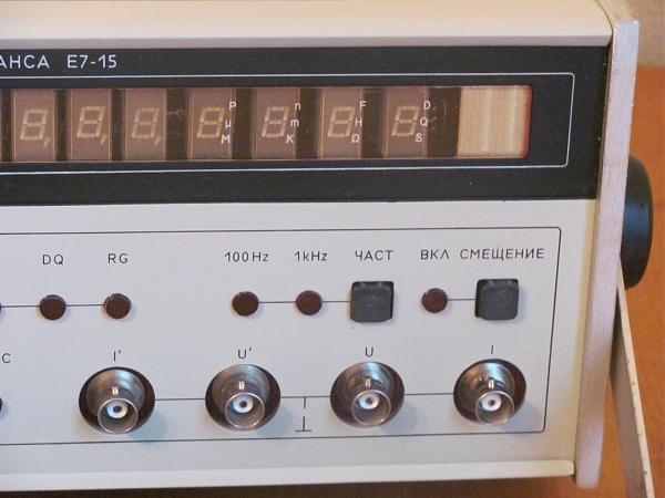 Продам Измеритель иммитанса Е7-15