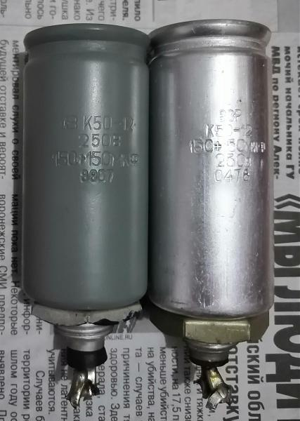 Продам Конденсаторы Siemens KEA кбг-м2, мбго, К50-18 мбгп