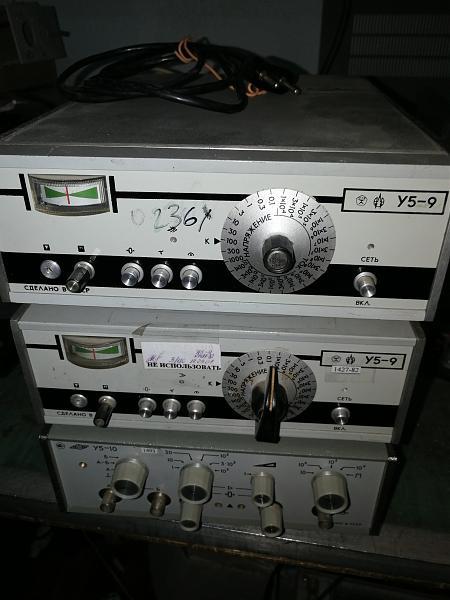 Продам У5-9 усилитель электрометрический