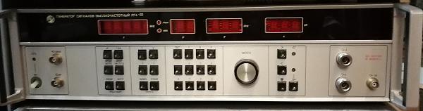 Продам РГ4-02 генератор сигналов СВЧ
