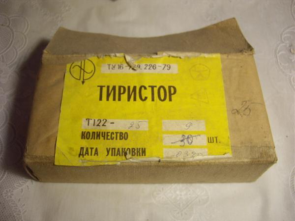 Продам Тиристоры Т122-25-9 на 900 вольт