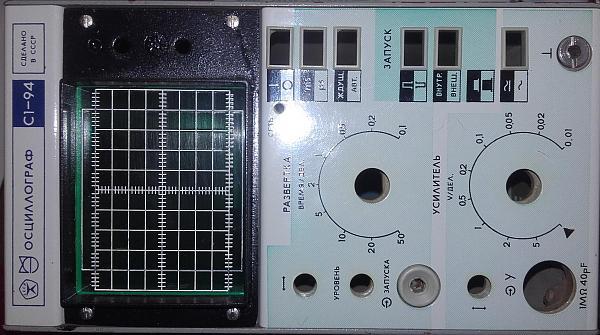 Продам Корпус от С1-94 с трансформатором