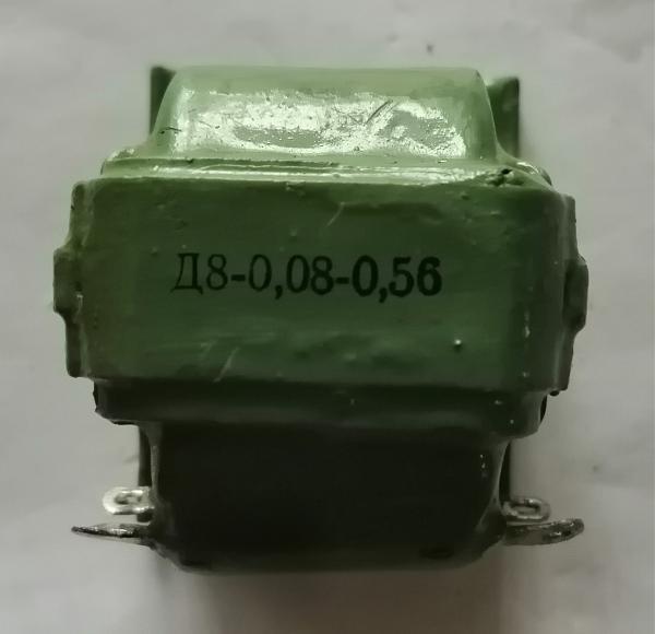 Продам Д248В, Д255В, Д3, Д8, Д59, Д17нв, ип4 дроссели