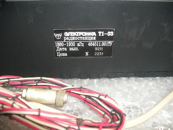 Продам Электроника Т1-03