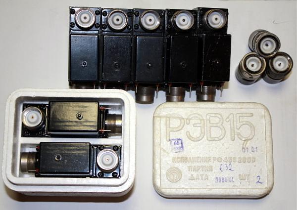 Продам Высоко частотные реле РЭВ-15