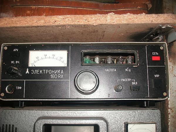 Продам Электроника RX-160
