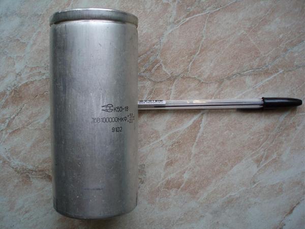 Продам Конденсатор К50-18 100000 Мкф / 16в. 1991г
