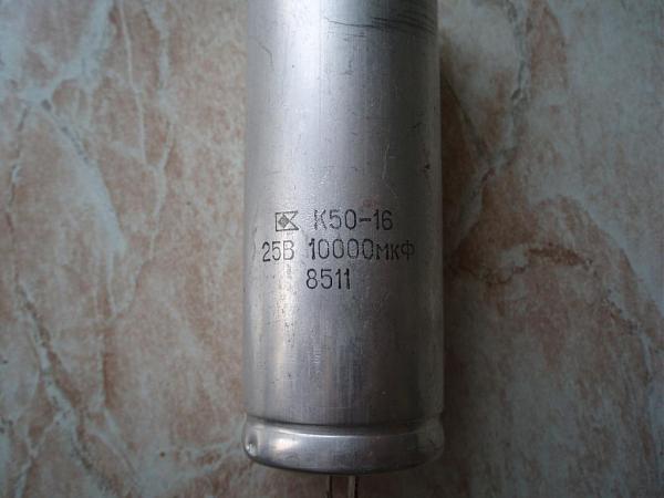 Продам Новый Конденсатор К50-16 10000 Мкф / 25в. 1985г