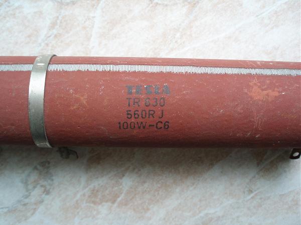 Продам  Резистор TESLA 0 - 560R 100W