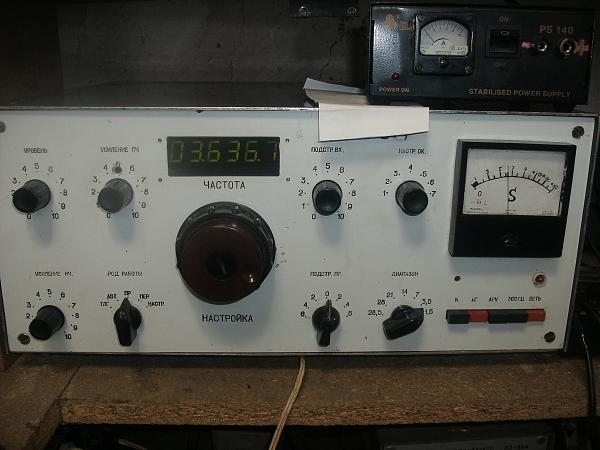 Продам Uw3dI-2